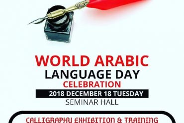 World Arabic Language Day Celebration