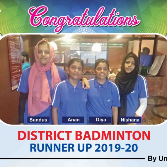 BAGGED RUNNER UP IN DISTRICT BADMINTON TOURNAMENT
